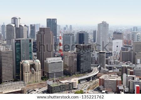 Osaka skyline, Japan - stock photo