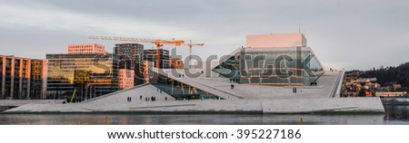 Oslo, Norway. A view at Oslo Opera house in the evening. Taken on 2016/03/20