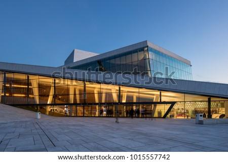 Exceptional Oslo, Norway   Nov 11, 2017: Entrance To The Oslo Opera Building, Gallery
