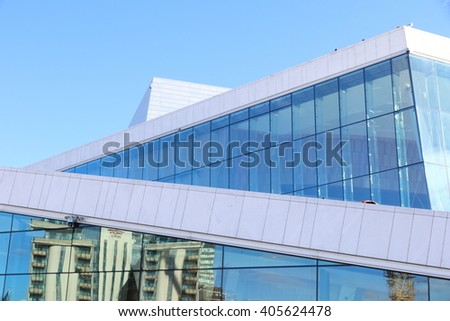 Delightful Oslo Opera House Is The Home Of The Norwegian National Opera And Ballet,  And The Great Ideas