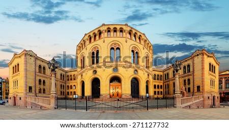 Oslo stortinget parliament, Norway - stock photo