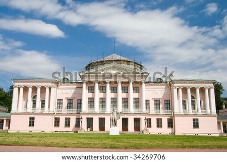 Ostankino Palace, Moscow. Russia