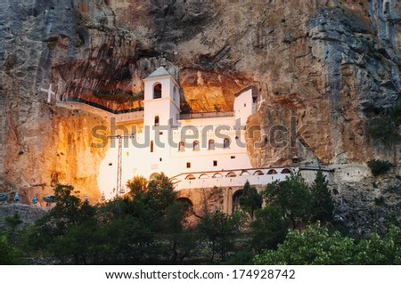 Ostrog Monastery night view, Montenegro   - stock photo