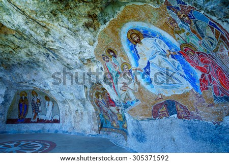 OSTROG, MONTENEGRO - JULY 04, 2015: Wall paintings in the Ostrog Monastery, a Serbian Orthodox Monastery in Ostrog, Montenegro - stock photo