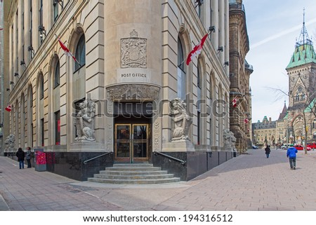 OTTAWA, CANADA  April 17, 2014: A branch of the Canadian Post Office. In 2013 the Group reported an operating loss of $193 million and the Post segment an operating loss of $269 million.