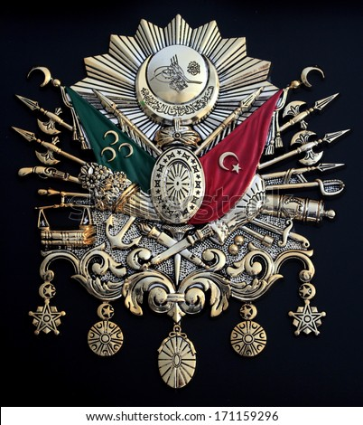Ottoman Empire Emblem ( Old Turkish Symbol ) - stock photo