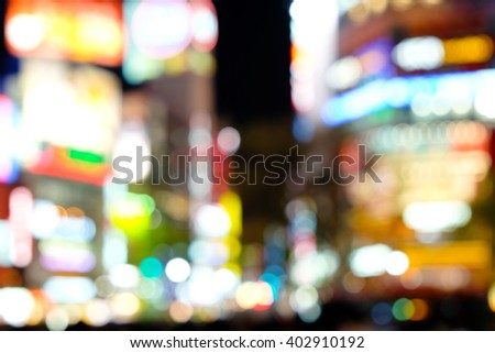 Out of focus lights in Shibuya Crossing at night  - stock photo