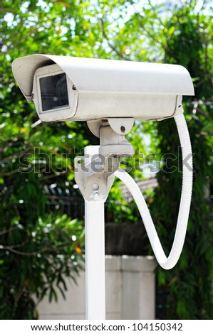 Outdoor Camera Housing for Bullet or PTZ CCTV Surveillance Camera System - stock photo