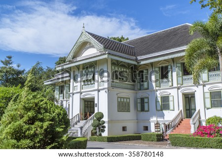 Outdoor Perspective View With Architecture Details Of An Old Vintage Colonial Style House KHUM CHAO