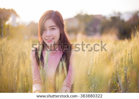 Outdoor portrait of a beautiful asian girl vintage tone.