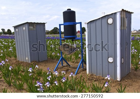 Outdoor service in a farm field Oregon. - stock photo