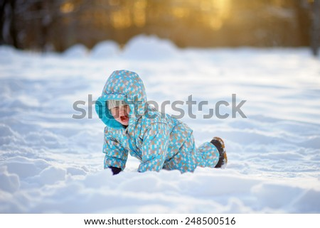 Outdoors portrait of crying toddler boy  - stock photo