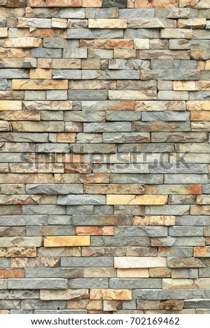 Outer Wall Stock Images Royalty Free Images Amp Vectors