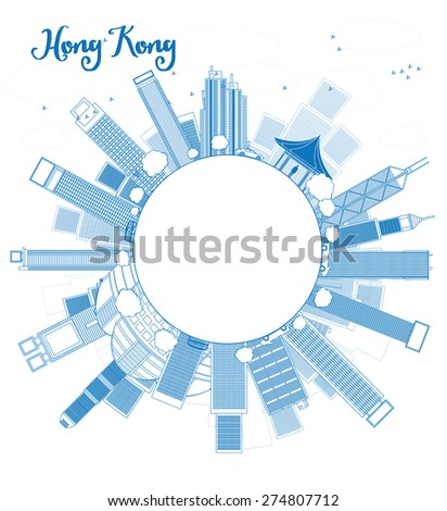 Outline Hong Kong skyline with taxi and copy space. Business travel and tourism concept with place for text. Image for presentation, banner, placard and web site. - stock photo