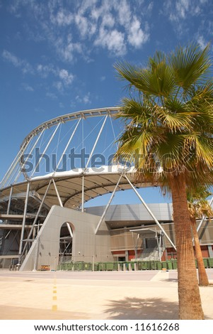 Outside Khalifa sports stadium in Doha, Qatar, Middle East, where the 2006 Asian games were hosted and location for the proposed 2016 Olympic Games - stock photo