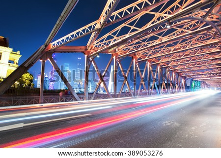 Outside the White Bridge in Shanghai, China - stock photo