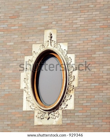 Oval window on building.Boston Mass. - stock photo
