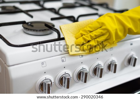 Oven Cleaning - stock photo