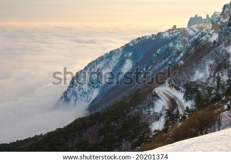 over clouds - stock photo