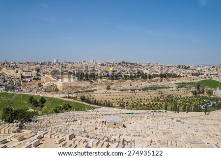 Overlooking the Old City of Jerusalem, Israel, including the Dome of the Rock and the Western Wall. - stock photo