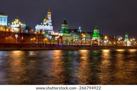 Overview of downtown Moscow with Kremlin at night time. Panoramic view. - stock photo