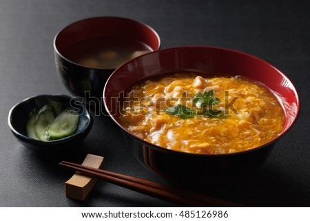 Oyakodon, Chicken and egg bowl, Japanese, Japanese food
