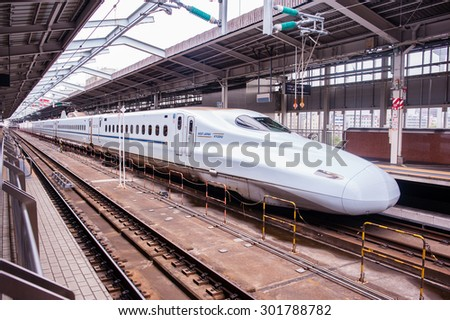 Ozaka, JAPAN - 8 July, 2015: Japanese Shinkansen high-speed bullet train N700 series of JR Kyushu line on the platform of Kokura railway terminal in Kitakyushu town, Japan. Maximum speed is 300 km/h   - stock photo