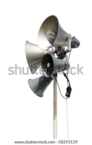 PA / Public Address system speakers, isolated on a pure white background - stock photo