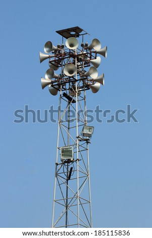 PA / Public Address system speakers on high tower - stock photo