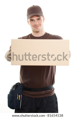 package for you - stock photo