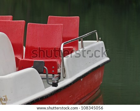 Paddle Boat / Pedalo - stock photo