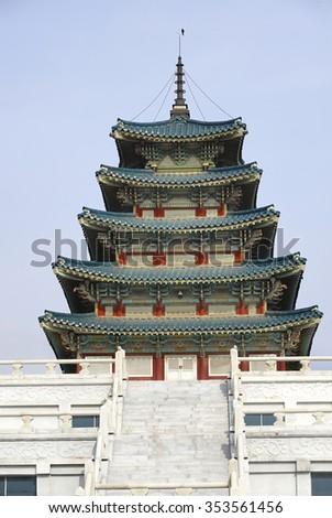 Pagoda at Gyeongbokgung Palace, National Folk Museum, Seoul, South Korea  - stock photo