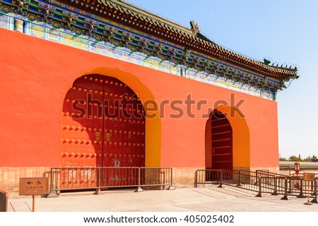 Pagoda at the Hall of Prayer for Good Harvests of the  Temple of Heaven, an Imperial Sacrificial Altar in Beijing. UNESCO World Heritage - stock photo