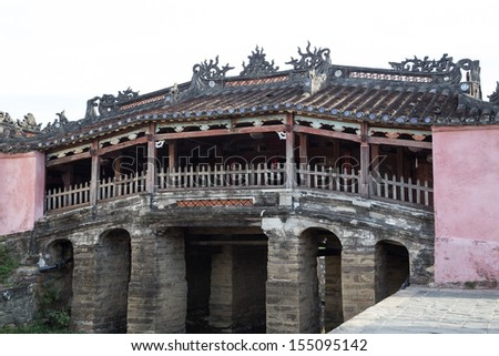 Pagoda bridge in Hoi An, Vietnam. Hoi An is a World Heritage Site by UNESCO. - stock photo