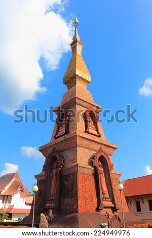 pagoda in north east of Thailand  - stock photo