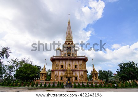 Pagoda in wat chalong or chalong temple at phuket in the South of thailand. - stock photo