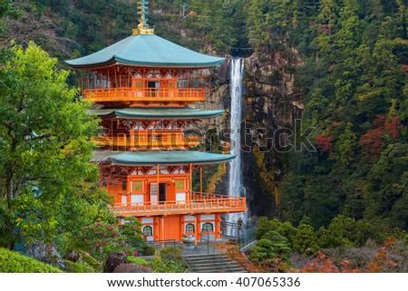 Pagoda of Seiganto-ji Temple at Nachi Katsuura  with Nachi no Taki fall in Wakayama, Japan - stock photo