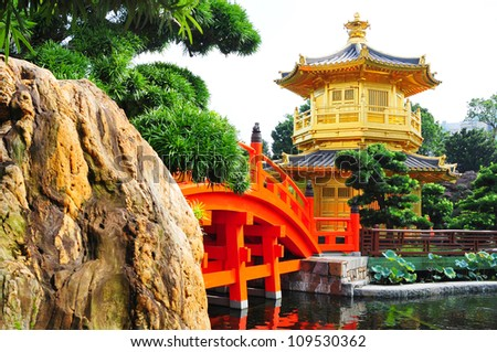 Pagoda style Chinese architecture in garden, Hong Kong - stock photo