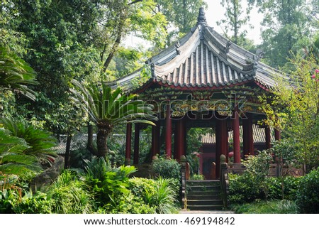 Pagoda surrounded by vegetation in Chengdu, Sichuan Province, China