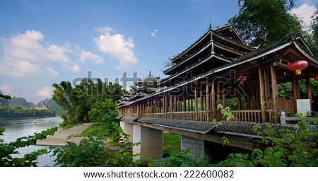Pagoda temple in Yangshuo Guilin in Guangxi province in China - stock photo