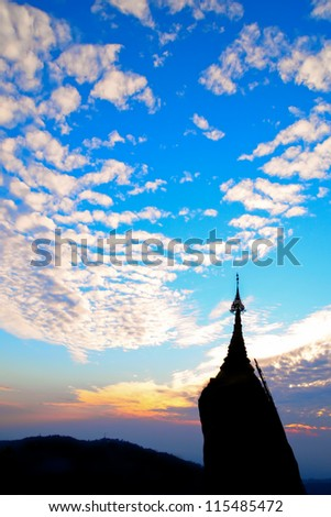 pagoda while sunset in  Myanmar. They are public domain or treasure of Buddhism, no restrict in copy or use.