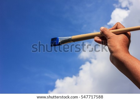 paint brush handles sky cloud stock photo royalty free 547717588