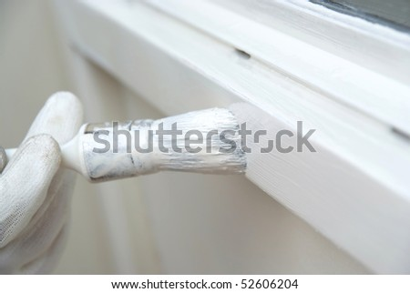 Paint job with white paint outside - stock photo