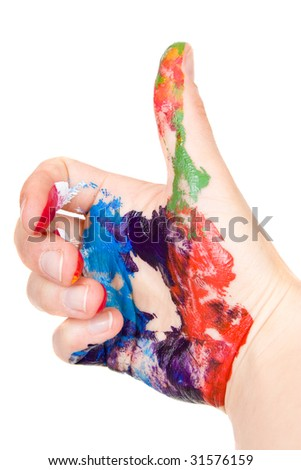 painted palm on white background - stock photo