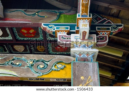 Painted roof of buddhist temple, Japan