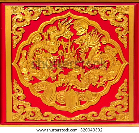 Pair Of Gold Chinese Dragon