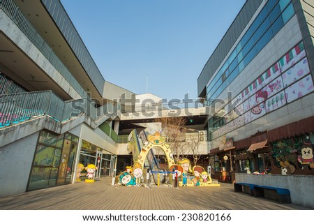 Paju, South Korea - DECEMBER 31 :The Heyri Art Valley on December 31, 2013.Heyri Art Valley have workrooms, art galleries and museums. Artists make a living by opening exhibitions, selling their art. - stock photo