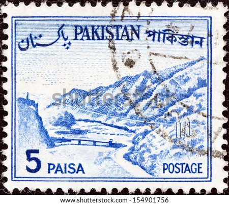 PAKISTAN - CIRCA 1961: A stamp printed in Pakistan shows Khyber Pass, Lahore, circa 1961.