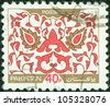 PAKISTAN - CIRCA 1980: A stamp printed in Pakistan shows leaf and floral pattern design, circa 1980 - stock photo