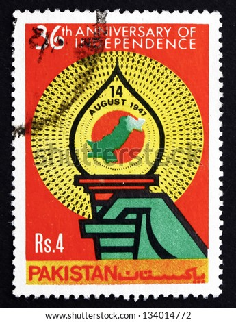 PAKISTAN - CIRCA 1983: a stamp printed in Pakistan shows Torch and Map of Pakistan, 36th Anniversary of Independence, circa 1983